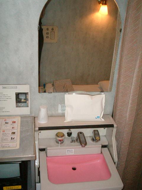 8)個コA寝台の洗面所.JPG