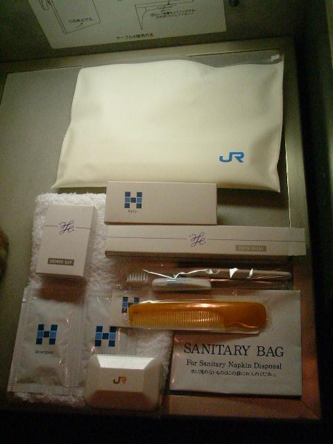 9)個コA寝台の洗面用具.JPG