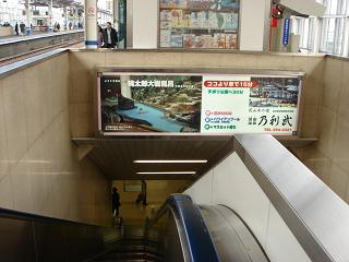 DSC00334新幹線岡山駅の階段50%.JPG