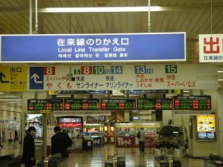 DSC00336岡山駅新幹線改札50%.JPG