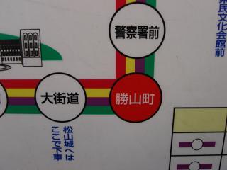 DSC00441勝山町50%.JPG