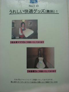 DSC01162makuratokasituki.JPG
