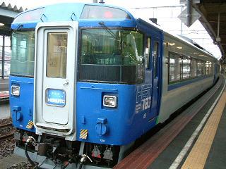 DSCF0250「北斗」50%.JPG