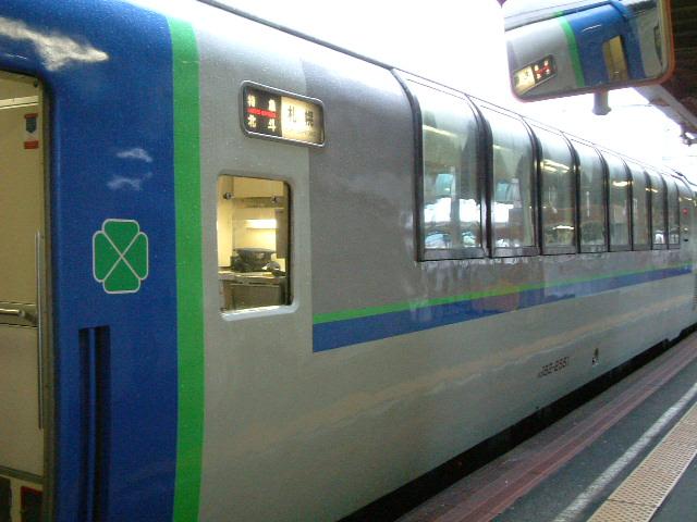 DSCF0251「北斗」のグリーンヤ.JPG