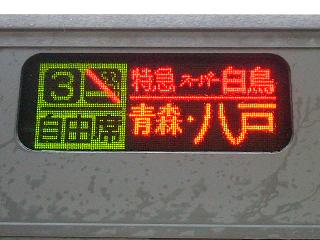 DSCF0253 電子案内板50%.JPG