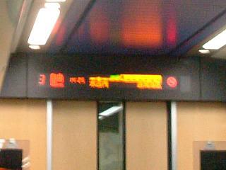 DSCF0263位置情報トンネル入る前50%.JPG