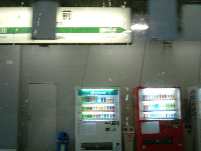 49)「ここは何駅?」:弘前.JPG