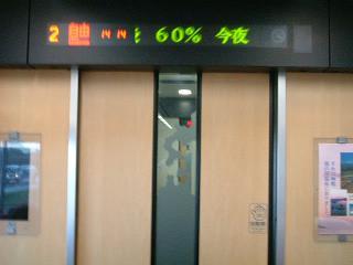 DSCF0258扉にも描かれる海峡50%.JPG